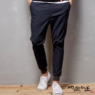 【BLUE WAY】時尚變色龍緹織收腰縮口棉褲 - 地藏小王