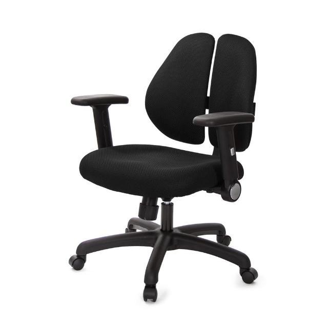 【吉加吉】短背成泡 雙背椅 摺疊升降扶手(TW-2990E1)