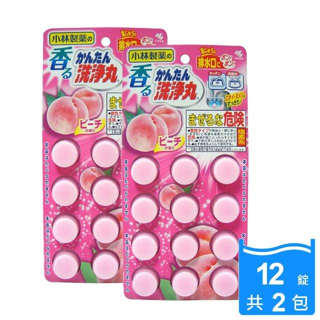 【小林製藥-買1送1】排水管消臭洗淨丸-蜜桃香12錠入/包(共2包)/