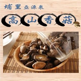 【亞源泉】埔里特產 特級高山香菇(大中小朵任選)