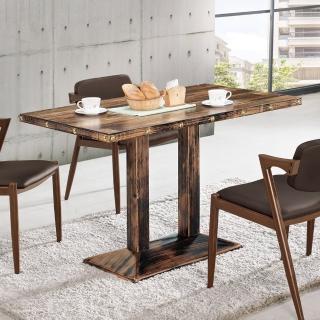 【Bernice】捷特4尺工業風造型餐桌