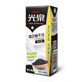 光泉黑芝麻牛乳200ml*24入