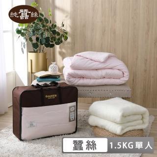 【岱妮蠶絲】天然特級100%長纖純蠶絲被-單人1.5kg(EHR31301)