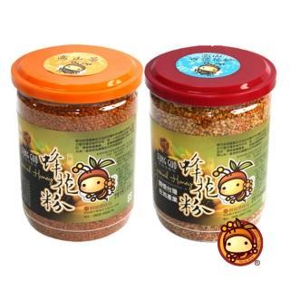 【蜂國蜂蜜莊園】茶花花粉+百花花粉(350g/瓶*2入)