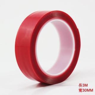 【佳工坊】強力透明超黏無痕雙面膠帶(30mm*3m)