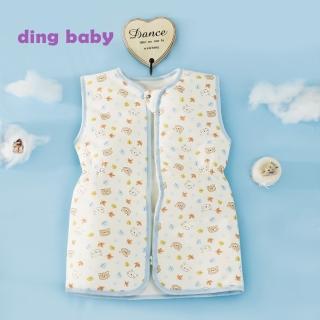 【ding baby】派對熊鋪棉防踢睡袍-藍70(禦寒保暖)