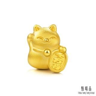 【點睛品】Charme 招財貓 黃金串珠