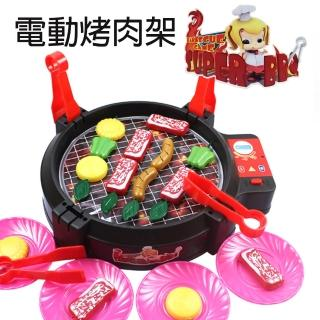 【GCT玩具嚴選】電動烤肉桌遊(家家酒 仿真電動燒烤爐 套裝 bbq 派對 桌遊)