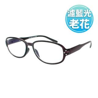 【KEL MODE】台灣製造 濾藍光彈性鏡腳老花眼鏡(#338水鑽深紫)