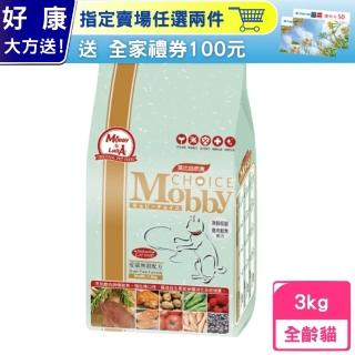 【Mobby 莫比】《鹿肉+鮭魚》愛貓無榖配方 貓糧 3kg(贈 外出飼料包*4)