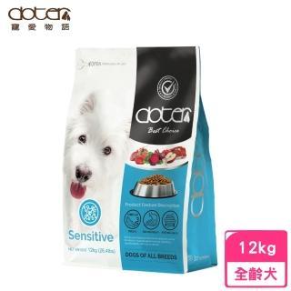 【寵愛物語】腸胃保健狗飼料《小型低敏犬》12kg(贈 外出試吃包*6)