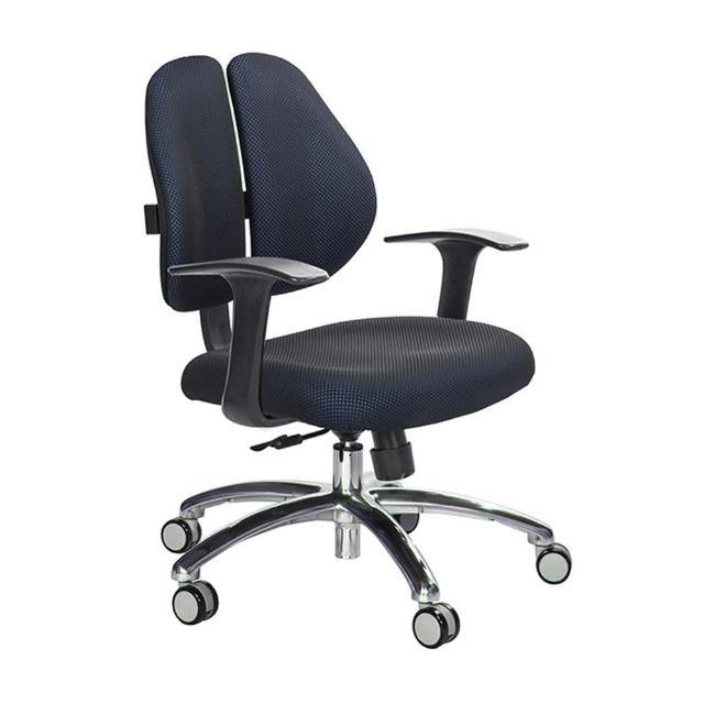 【吉加吉】短背涼感 雙背椅 鋁腳/T字扶手(TW-2992LU)