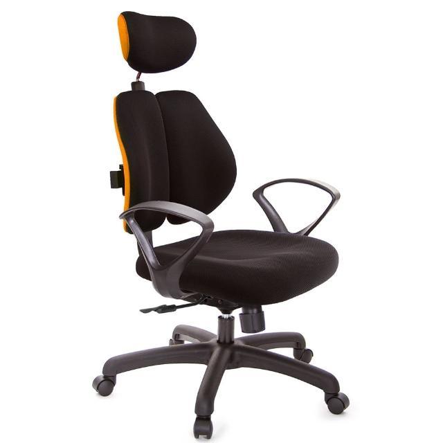 【吉加吉】雙背涼感 電腦椅 D字扶手(TW-2995EA4)
