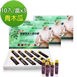【Realwoman】第二代型塑真女人豐之營養源(10瓶/盒x3盒)