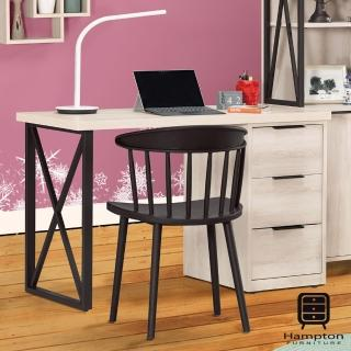 【Hampton 漢汀堡】雨果4尺三抽書桌(書桌/桌子/辦公桌)