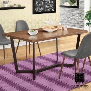 【Hampton 漢汀堡】奧茲4.6尺餐桌(餐桌椅/餐桌/桌子)