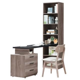 【顛覆設計】恩迪伸縮L型書桌組(含書櫃)