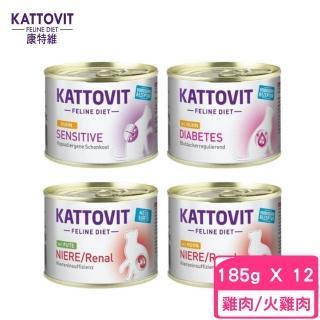 【Kattovit 康特維】德國貓咪處方食品貓罐 175g(12罐組)