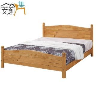 【文創集】艾多曼   時尚5尺實木雙人床台(不含床墊)