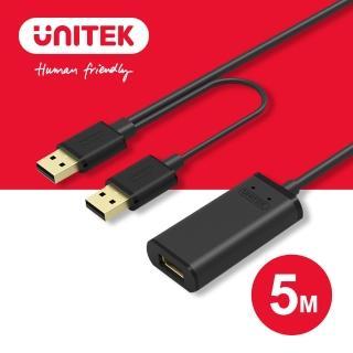 【UNITEK】USB2.0訊號放大延長線5M Y-277(延長線)