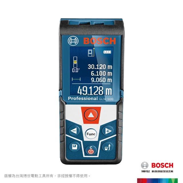 【BOSCH 博世】50米雷射藍芽測距儀(GLM 500)