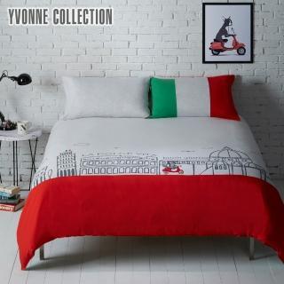 【Yvonne Collection】義大利單人兩件式被套+枕套組(兩色)
