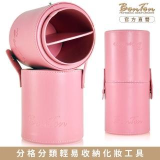 【BonTon專業刷具】分格式圓形刷筒 典雅粉紅