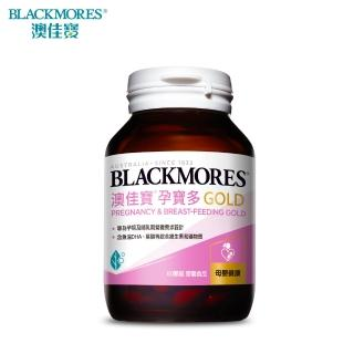 【BLACKMORES 澳佳寶】孕寶多膠囊食品(60顆)