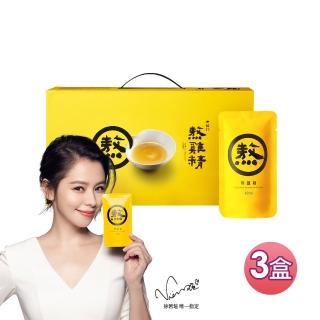 【80年老字號 老協珍】熬雞精常溫禮盒14入(42ml/入)X3盒★年節禮盒