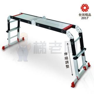 【梯老闆】6尺/6階 多功能可調式平台梯-尊爵黑款(直梯/A字梯/高低差/伸縮調整/荷重150公斤/DFM-10GAB)