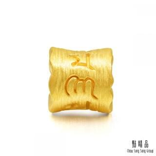 【點睛品】Charme 文化祝福 大明咒開悟珠 黃金串珠