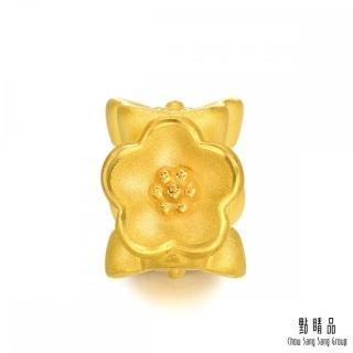 【點睛品】Charme 海棠花 黃金串珠