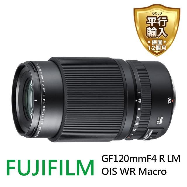 【FUJIFILM 富士】GF120mmF4 R LM OIS WR Macro 微距鏡頭(平輸)