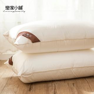 【戀家小舖】台灣製防蹣可水洗枕頭(2入)