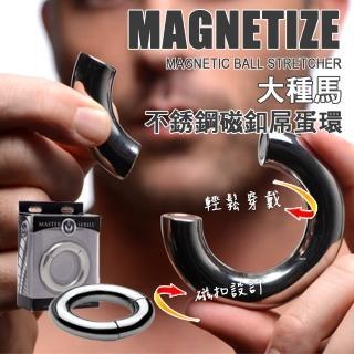 【MASTER SERIES】大種馬不銹鋼磁釦屌環 Magnetize 美國進口金屬屌環(金屬屌環 陽具環)