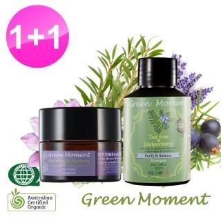 【Green Moment 自然奇機】淨白去印雪酪-有機薰衣草傳明酸30ml+杜松果茶樹淨化洗髮露85ml