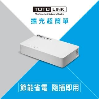 【TOTOLINK】SW24D桌上型24埠乙太網路交換器(桌上型/可壁掛輕巧設計)