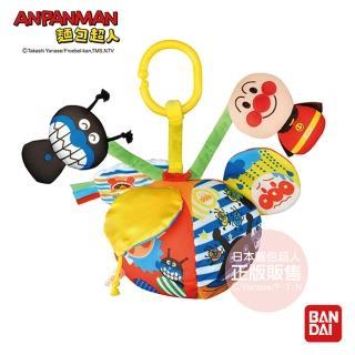 【ANPANMAN 麵包超人】拉拉扯扯寶寶歡樂拉扯布偶(6個月-)
