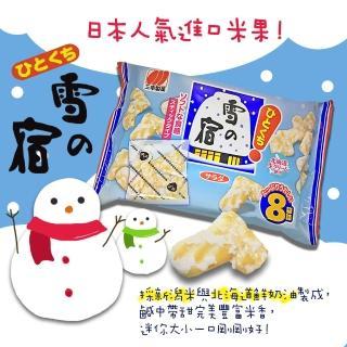 【三幸製果】一口雪宿米果家庭包(104g)