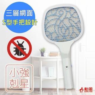 【勳風】蟑螂剋星電蚊拍電蟑拍 HF-D725A(不再用拖鞋)