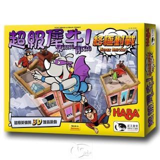 【新天鵝堡桌上遊戲】超級犀牛.終極對戰 Rhino Hero!Super Battle(全家一起來)