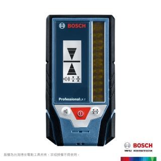 【BOSCH 博世】雷射接收器(LR 7)