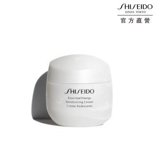 【SHISEIDO 資生堂國際櫃】E1 激能量水乳霜50mL