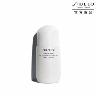 【Shiseido 資生堂國際櫃】E1 激能量日間水乳液(SPF30‧PA+++)