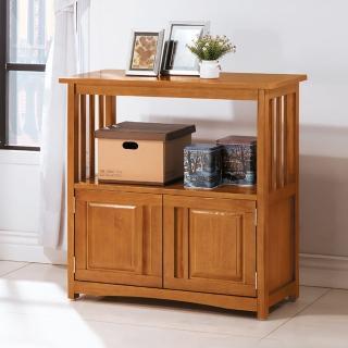 Bernice-羅特爾2.6尺全實木雙門收納櫃/電話櫃