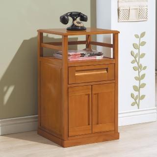 【BODEN】羅特爾1.6尺全實木單抽雙門收納櫃 電話櫃