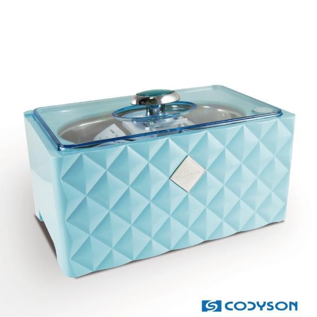 【CODYSON】超音波清洗機_D-3000 藍綠色