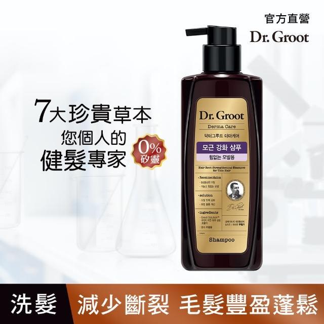 【Dr.Groot】養髮秘帖洗髮精 400ml(任選)
