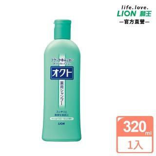 【LION 獅王】OCTO清屑舒癢洗髮精(320ml)