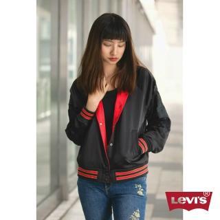 【LEVIS】女裝 棒球外套 / 紅黑雙面穿-熱銷單品